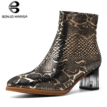 BONJOMARISA New 34-43 Luxury Brand Genuine Leather Ankle Boots Women 2019 Autumn Fretwork Booties Ladies High Heels Shoes Woman