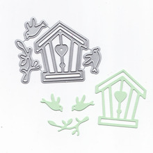 Olive Branch and Peace Pigeon Metal Cutting Dies Stencil Scrapbooking Photo Album Card Paper Embossing Craft DIY
