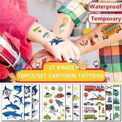 10PCS/SET Cartoon Tattoos Children Party Makeup Temporary Body Art Disposable Stickers Unicorns Sharks Butterfly Mermaid Robot