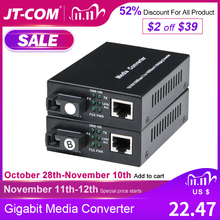 1 쌍 기가비트 광섬유 미디어 컨버터 1000Mbps 단일 모드 심플 렉스 SC 포트 Fibra Optica rj45 광 트랜시버 3/20km