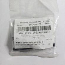 5x s6lj74927000 genuíno novo s6lj749270 para toshiba e-studio 2505 2505f 2505 h almofada de fricção de separação