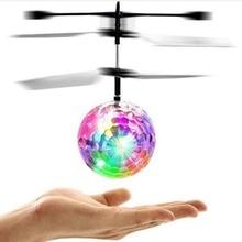 Необычный Сияющий Индуктивная Летающая шар хрустальный шар самолет зондирования игрушка подвеска полета от производителя
