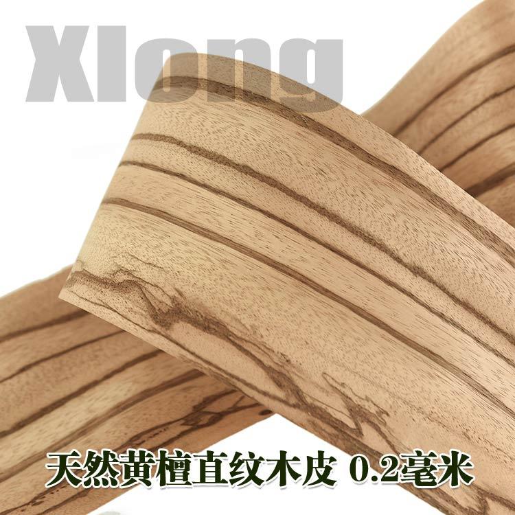 2pcs L:2.5Meters Width:160mm Thickness:0.2mm Natural Yellow Sandalwood Skin Zebra Skin Straight Grain Sandalwood Skin