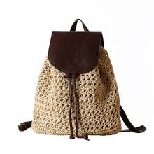 4PCS / LOT Summer New Knitting Backpack Straw Woven Bag Vacation Casual Beach Women Girls Rucksack