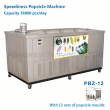 Commercial Popsicle Machine Stainless Steel Ice Lolly Maker Merchant Ice Candy Making Machine Ouput 36000pcs/day 12 Molds PBZ-12 2017 new design commercial popsicle machine fruit ice lolly maker machine italian ice cream sorbet machine