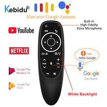 Mando a distancia G10S Pro Air Mouse retroiluminado, receptor USB de 2,4G con sensor giroscópico, inalámbrico, inteligente, TV BOX para Android, Bluetooth