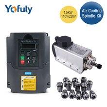 Квадратный электродвигатель шпинделя с воздушным охлаждением с ЧПУ, 220 кВт, 110 В/В, Цанга ER11, Вт, фрезерный шпиндель с воздушным охлаждением + квт Инвертор VFD + 13 шт. Er11