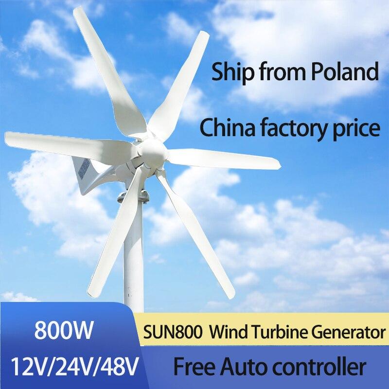 Ветряная Турбина 800 Вт 48 В с 6 лезвиями и бесплатным контроллером 48 в MPPT, маленькая ветряная турбина для домашнего использования
