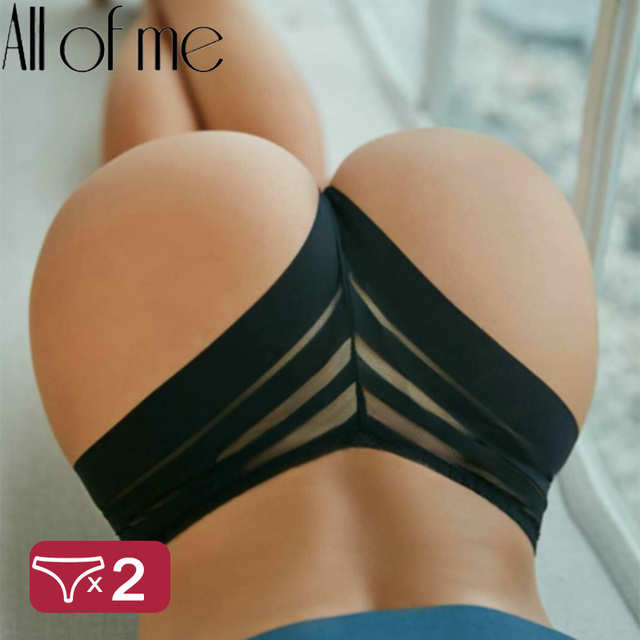 2PCS/Set Sexy Women's G-string Panties Seamless Underwear Underpants Girls Intimates Lingerie