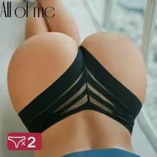 Panties Seamless Underwear Lingerie Intimates G-String See-Through Sexy Women's Girls