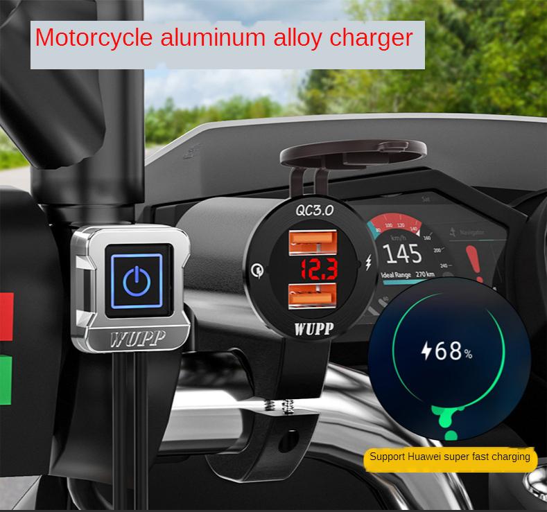 Алюминиевый сплав водонепроницаемый автомобильный мотоцикл мобильный