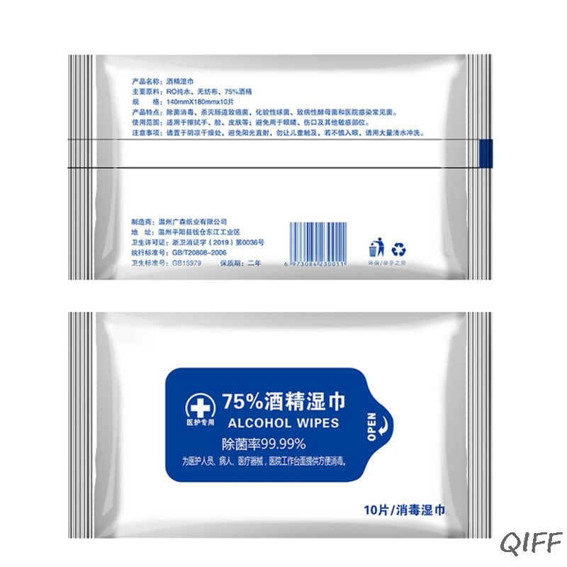 10 Sheets/bag 75% Alcohol Swabs Pads Portable Disposable Hand Cleaning Disinfection Alcohol Wet Wipes Cleaning Care First Aid