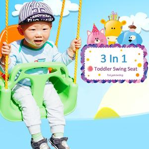 Children's Swing Home Three-in