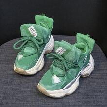 Baskets vertes, chaussures de course respirantes pour femmes, baskets pour papa épais à talon compensé, à la mode, chaussures décontractées