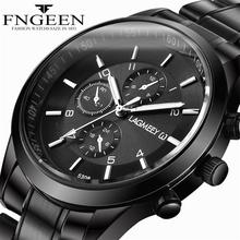 Men 'S Watch Lagmeey Top Brand Luxury Business Quartz Wrist Watch