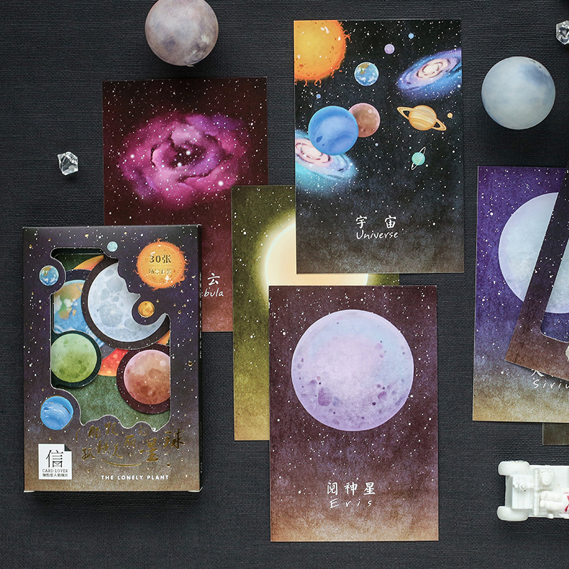 30 Pcs/Set Lonely And Beautiful Planet Postcard Bronzing Series Greeting Cards DIY Journal Decoration Stationery