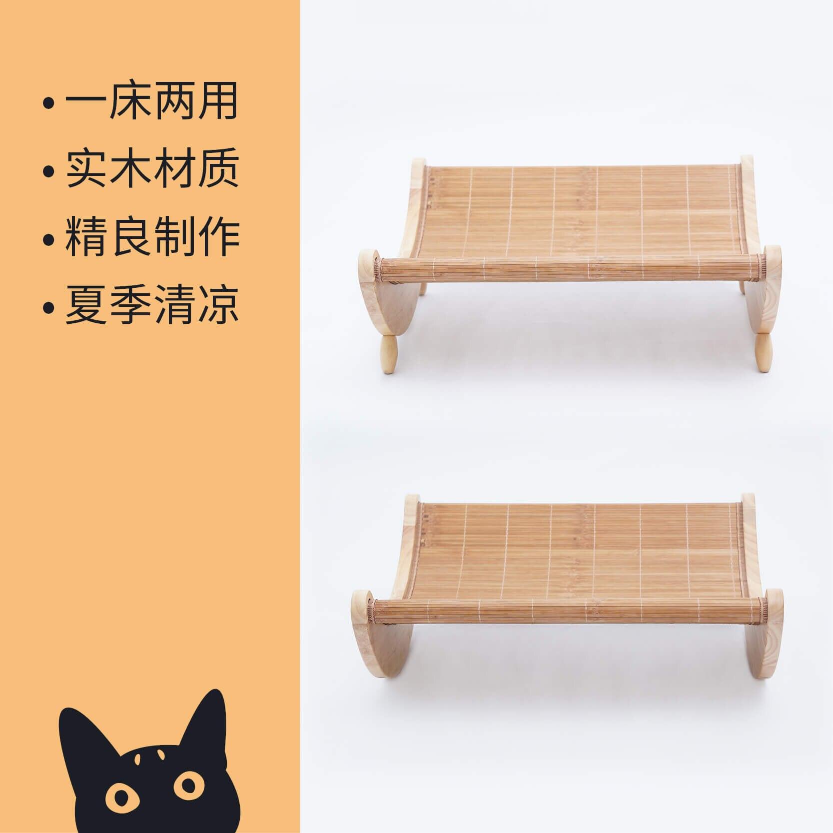 Katzenstreu sommer matte liege nest kühlen schaukel stuhl hängematte pet bett katze liefert - 3