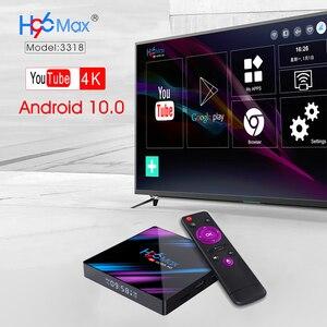 H96 Max descodificador RK3318 4G DDR3 USB 3,0 Bluetooth 4,0 Android 10,0 9 OS 4K 4096x2160 Smart Penta-Core Mali 450 GPU 2,4G/5G