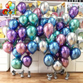 50/100 шт. шары из латекса цвета металлик 5/10/12 дюймов золотистый Серебристый хромированный шар, свадебные украшения, Globos, товары для дня рожден...
