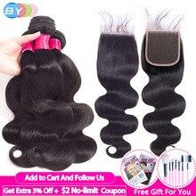 โดย Peruvian Hair Bundles ปิด Body WAVE ปิดด้วยผมเด็ก 4Pcs Remy Human Hair EXTENSION