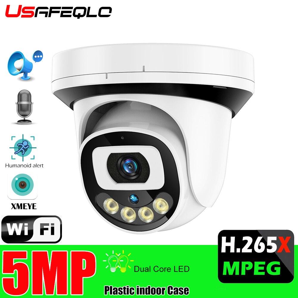 Usefqlo wifi câmera ip 1080p/5mp câmera de vigilância de vídeo indoor casa hd áudio em dois sentidos sem fio 5db wifi câmera de segurança onvif
