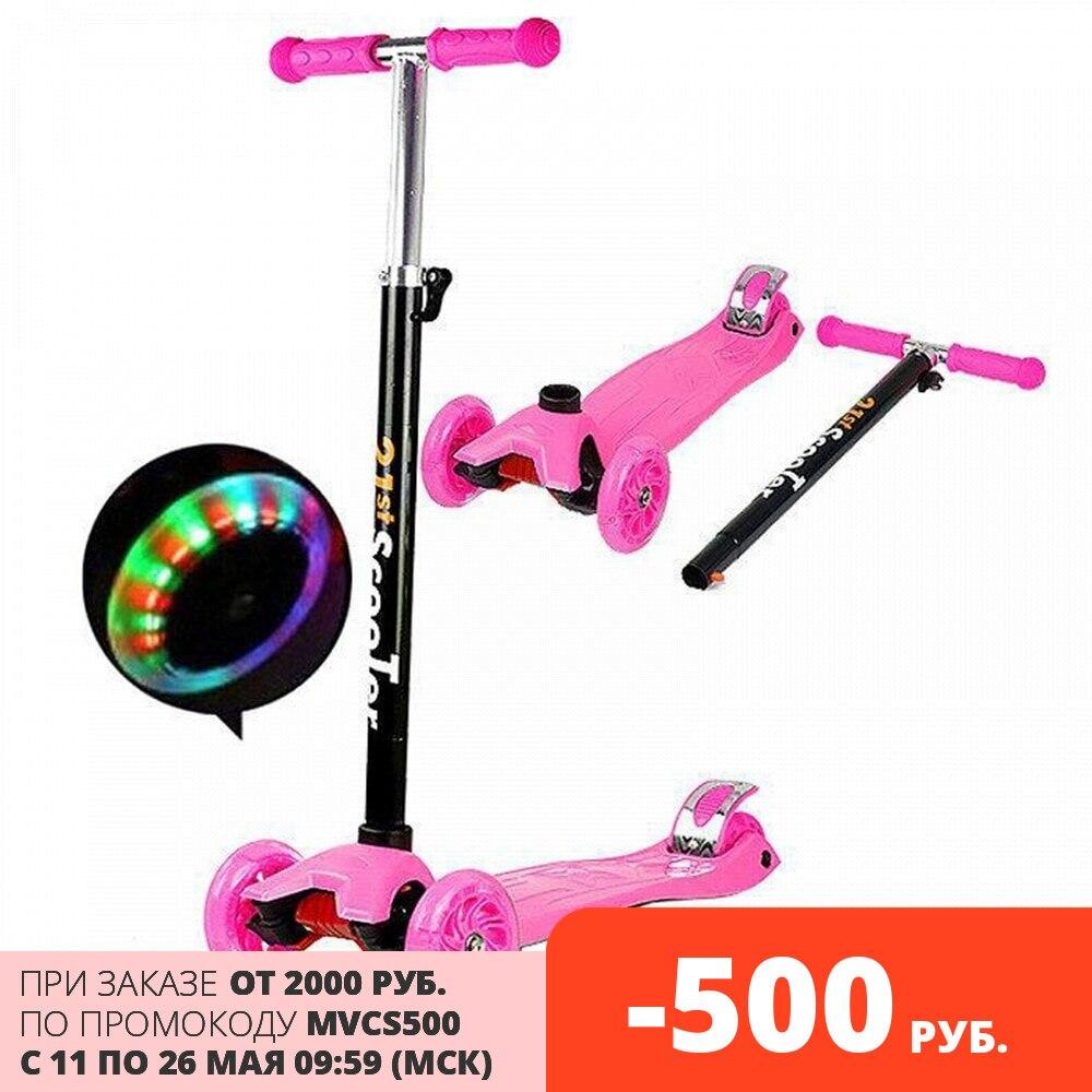 Трехколесный скутер, самокат для детей 3-8 лет, складной скутер, светящиеся колеса, алюминиевая рама
