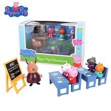 Оригинальный Свинка Пеппа Игрушки для мальчиков и девочек со