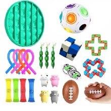 Brinquedos de brinquedo anti stress conjunto stretchy stretchy cordas malha mármore presente alívio para adultos menina crianças sensoriais alívio do estresse brinquedos