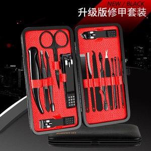 Image 5 - Clippers prego de aço inoxidável ferramenta manicure pedicure conjuntos 15 peça aparador nipper raspador tesoura com botão caso bloqueio