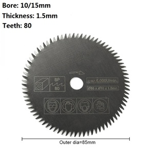 Image 2 - 1XCAN 1pc 85mm נשא 10/15mm 80 שיניים חשמלי HSS מיני מסור עגול להב כוח כלים אביזרי עץ/מתכת חיתוך דיסק