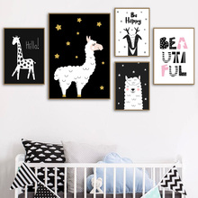 Moon Bear Deer Dinosaur Cartoon Wall Art Print Canvas Painting  Nordic Posters And Prints Pictures Baby Kids Room