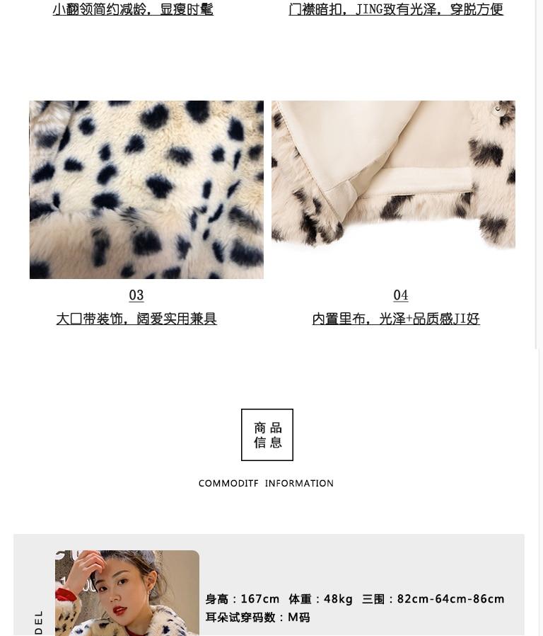 H3940615e4cc842869fa6412feb512d80O Plush jacket women winter short 2021 new Korean version of loose lamb wool faux fur leopard print fur coat women winter