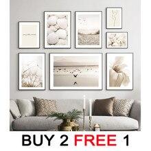 Nórdico luz cor bege branco paisagem arte da lona moda moderna simples pintura cartaz impressão imagem sala de estar em casa lona