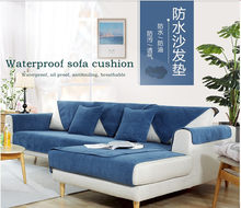 Non-slip sofa cushion, waterproof and wear-resistant pet compartment sofa cushion, sofa anti-pet bite blanket(China)