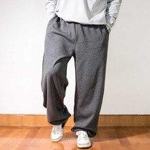 Trend Loose Baggy Harem Track Pants Men Casual Joggers Stree