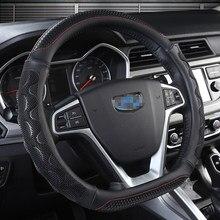 Housse de volant en cuir PU, forme O 37 38CM, pour Geely Atlas Emgrand EC7 Coolray VW Golf 7 Hyundai Santa fe 2014 2020