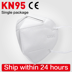 kn95mask facemasks face maskes mascarillas filters n95maskes maska cloth germ protection resuable n95mask face maskn95(China)