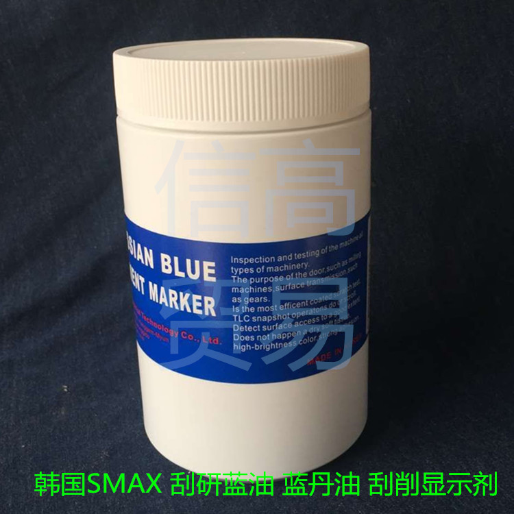 Make For SIMAS Mould Co Test Blue Dan Scraping Blue Oil Scraping Display Agent 707 Series Imported From Korea