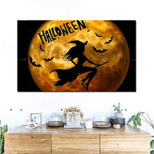 Абстрактная Настенная картина для домашнего декора 1 шт Хэллоуин