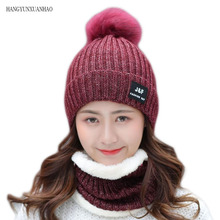 Knitted Winter Hat Scarf Set for Women Pom Pom Beanies set of hat and scarf for women Thick Warm Soft winter accessories цена