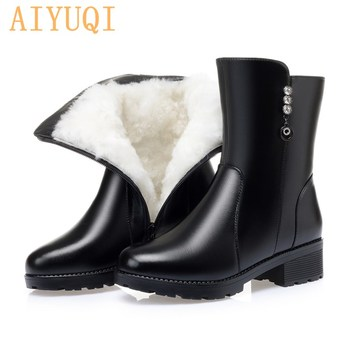 AIYUQI Womens Snow Boots Natural Wool 2020 New Genuine Leather Warm Women Boots Winter Large Size Thick Heel Women Ankle Boots aiyuqi winter boots women wool warm 2020 new genuine leather women booties ankle boots thick heel short boots women