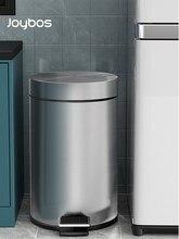JOYBOS poubelle inox ménage avec couvercle cuisine salle de bain pied étape couvercle ouvert grande capacité déodorant haute qualité JX45