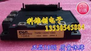 7MBI75N-060 7MBI100N-060 אמיתי מקורי אבטחת איכות-KWCDZ