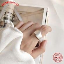 Pofunuo матовый светильник из стерлингового серебра 925 пробы