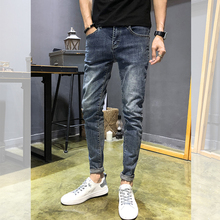 Autumn New Jeans Men Stretch Slim Fashion Washed Casual Denim Trousers Man Streetwear Hip Hop Small Feet Pants