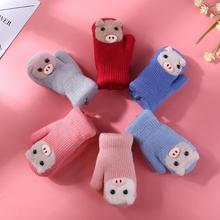 Новые милые детские перчатки с рисунком свинки из мультфильма для детей 0-3 лет, зимние шерстяные теплые вязаные перчатки для мальчиков и девочек