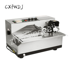 MY380F Automatic Ink Wheel Coding Machine Ink Wheel Marking Machine Production Date 220V Automatic Coding Machine printio coding