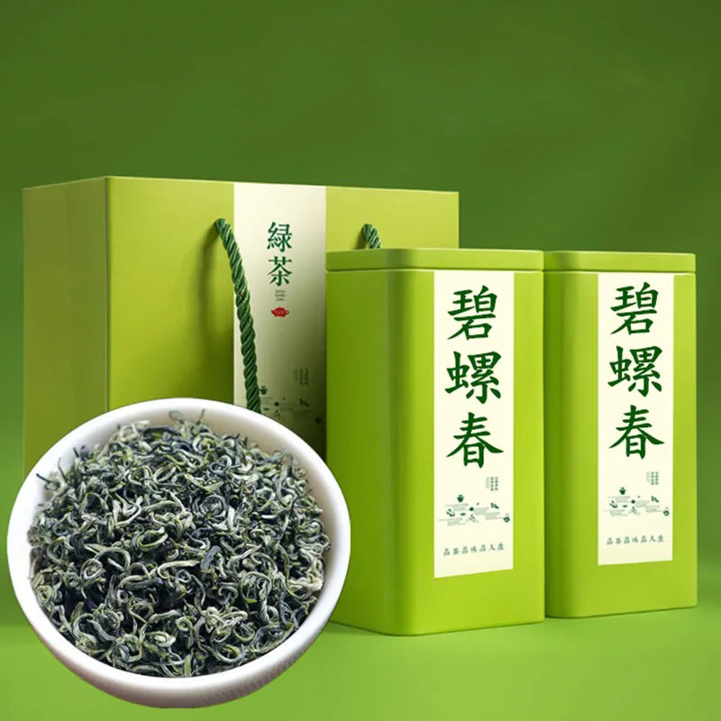 【Red forest】Biluochun Tea (Green Tea) 2021 New Tea 500g Box Chinese kung fu For Weight Lose Tea kung fu For Tea leaves