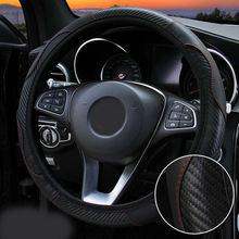 1 шт чехол на руль автомобиля нескользящий универсальный кожаный