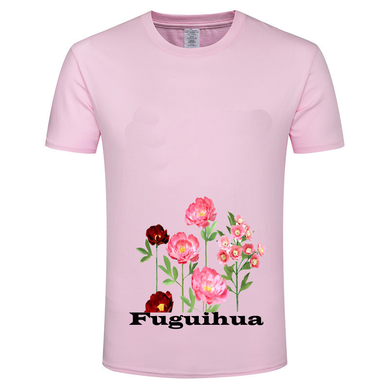 2021 new rich cotton T-shirt Europe and America code Harajuku T-shirt spring and summer high quality short sleeves for men and w